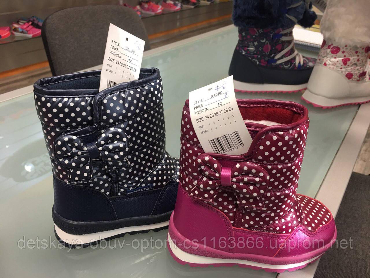 ecf28cbbc579 Дутики детские для девочек Super Gaer Размеры 24-29  продажа, цена в ...