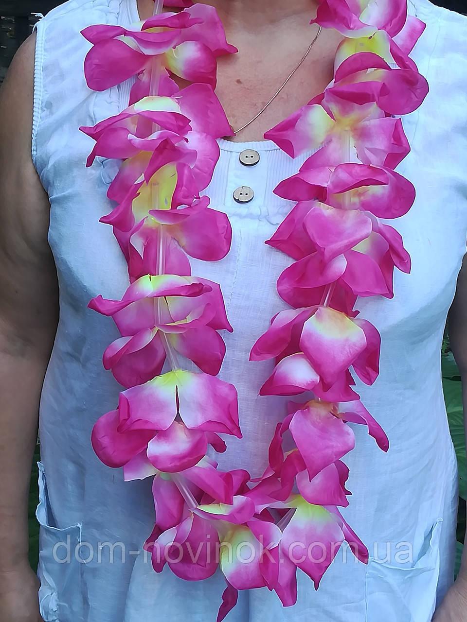 Гавайские бусы на шею №33