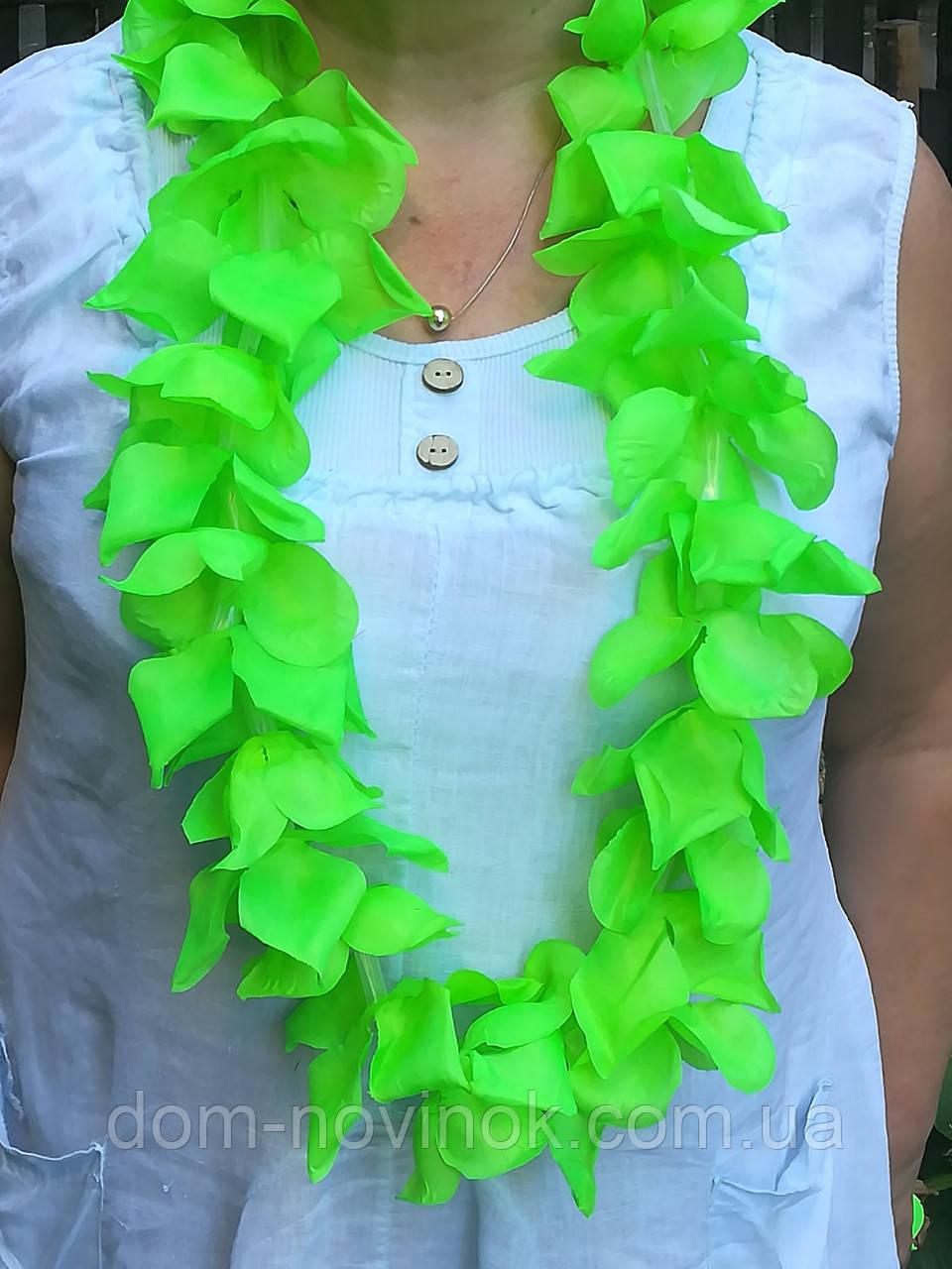 Гавайские бусы на шею №35