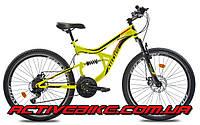 """Велосипед горный Ardis Buggy 26""""., фото 1"""