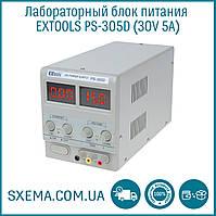 Лабораторный блок питания Extools PS-305D 30V 5A цифровая индикация