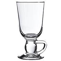 Кружка для горячих напитков 280 мл Pasabache