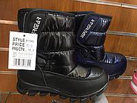 Детская дутая обувь для мальчиков Super Gaer Размеры 28-35