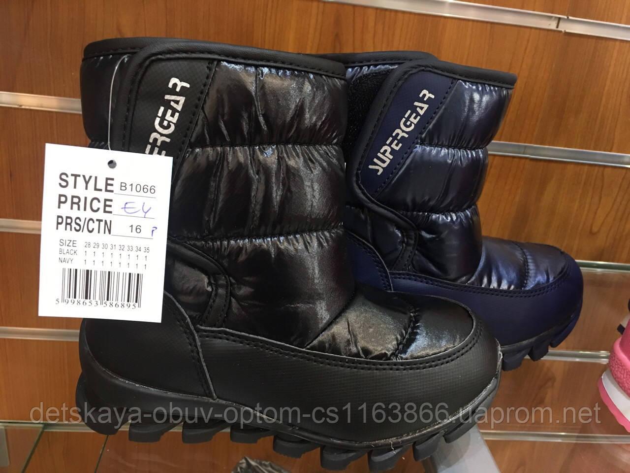 d8cfcd76b4b4 Детская дутая обувь для мальчиков Super Gaer Размеры 28-35 - интернет-магазин  ДЕТСКОЙ