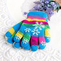 Перчатки из цветной пряжи (теплые)