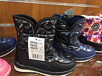 Детская дутая обувь Super Gaer Размеры 28-35