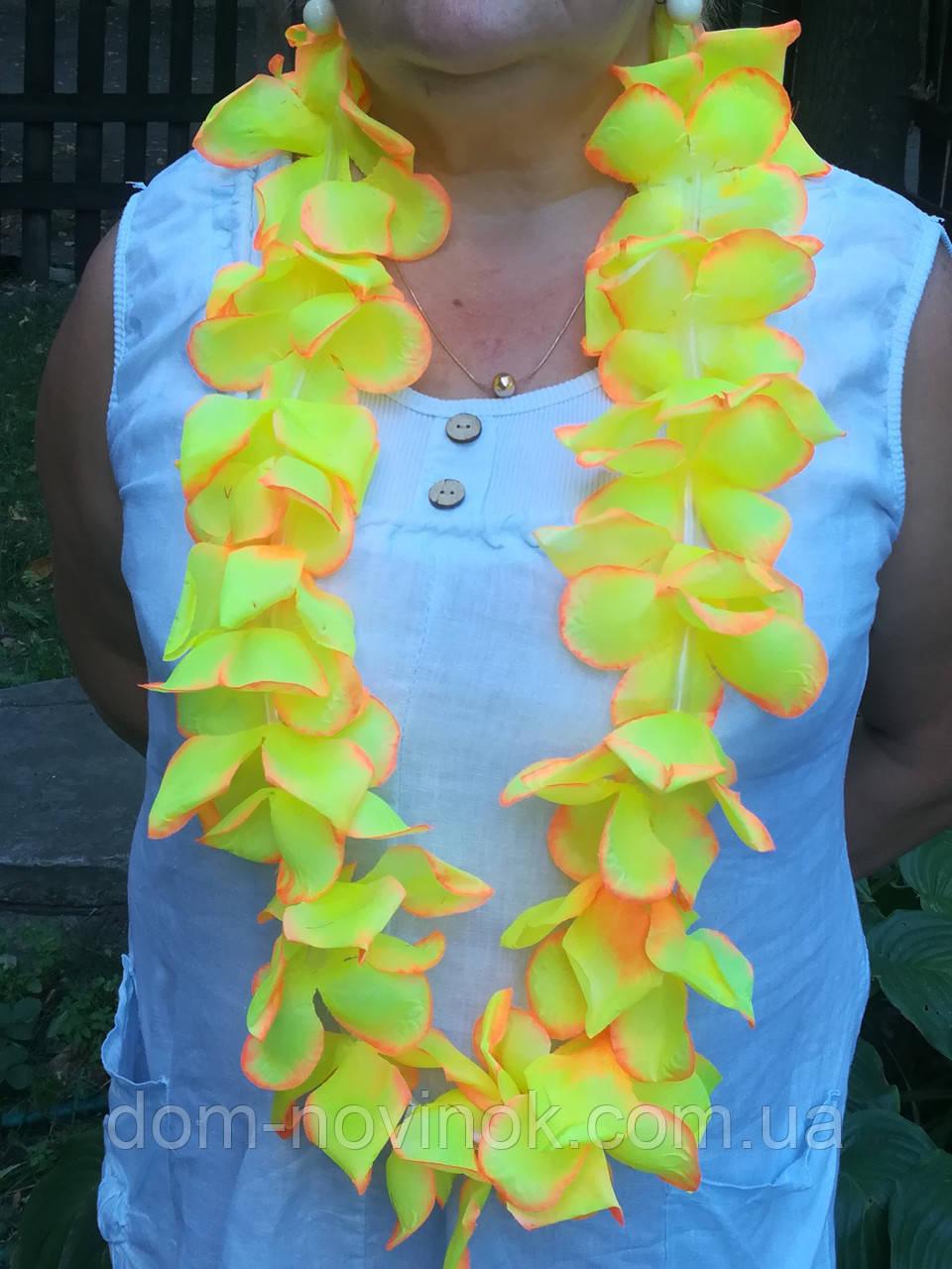 Гавайские бусы на шею №30