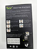 Відтіночний шампунь для сивого волосся Black Hair Shampoo для чоловіків і жінок, фото 3