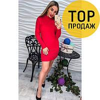 Женская туника, ярко-красного цвета / платье с серебристыми стразами, удобное, стильное, 2018