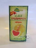 «Эфирное масло Грейпфрута» 10мл- против целлюлита, для оптимизации работы печени и желчного пузыря
