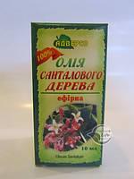 Эфирное масло «Санталового дерева» 10мл- при сухом кашле, бронхите, фарингите и ангине