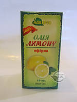 Эфирное масло «Лимона» 10мл -эффективно при гриппе, герпесе, ветрянке, вирусном гепатите, кори, паротите