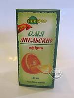Эфирное масло «Апельсина» 10мл. для повышения остроты зрения, при кровоточивости десен