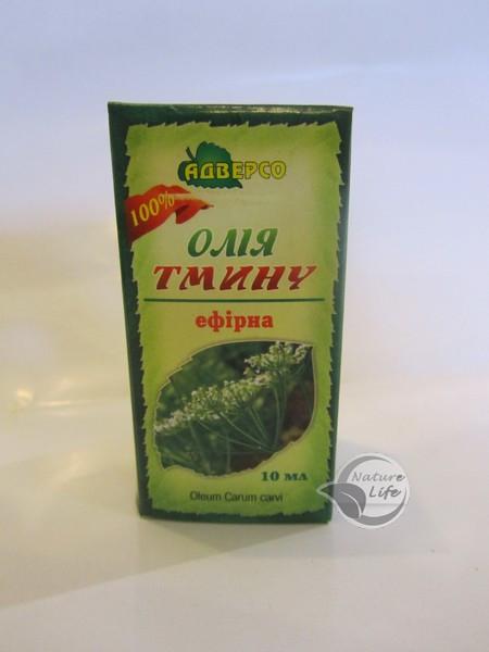 Эфирное масло «Тмина» 10мл,рассасывает гематомы, очищает инфицированные раны