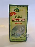 Эфирное масло «Пачули» 10мл.- при герпесе, геморрое, средство интим-косметики