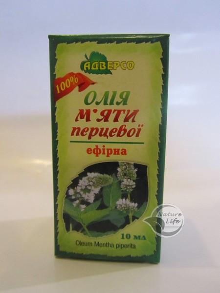 Эфирное масло «Мяты перечной» 20мл