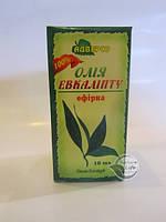 Эфирное масло «Эвкалипта» 10мл- антисептического, антибактериального и противовирусного действия
