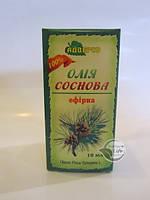 Эфирное масло «Сосны» 10мл- при простудных, легочных заболеваниях
