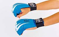 Перчатки для каратэ VENUM GIANT  (PU, р-р S-L, синий, манжет на резинке)