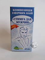 Композиция эфирных масел «Стимул для мужчин» 10 мл