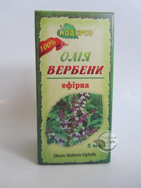 Эфирное масло «Вербены» 5 мл