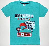 Подростковые футболки на мальчиков'North field'  8,9,10,11,12 лет 100 % хлопок (Турция)