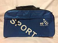 Спортивная дорожная сумка, фото 1