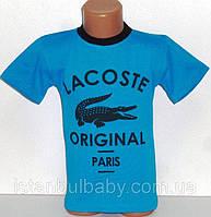 Футболки для мальчиков'LACOSTE' 4,7 лет