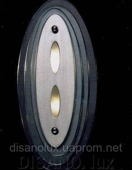 Светильник настенный MB80029-2L G4