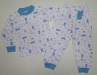 Пижама с манжетами (2-х нитка начес) интерлок 6,7 лет