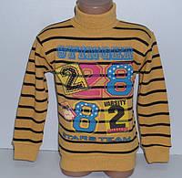 Кофта на мальчика (2-х нитка начес) 6,9 лет, 100% хлопок.Детская одежда