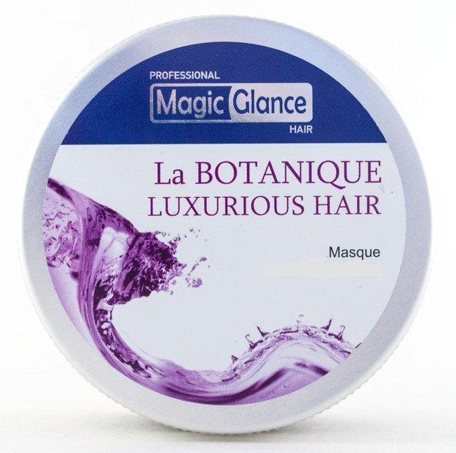 Маска для волос Magic Glance La Botanique Luxurious Hair (Меджик Глянс), 50 мл