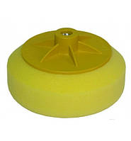 Круг полировальный 150мм мягкий (желтый, М14)