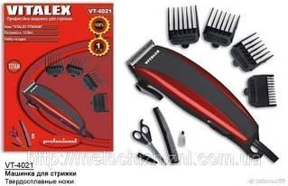 Машинка  для  стрижки  VITALEX (Арт. VL-4021)