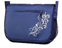 Аксесуары для коляски сумка для мамы Умка 621290 темно-синий