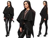 Пальто женское трансформер