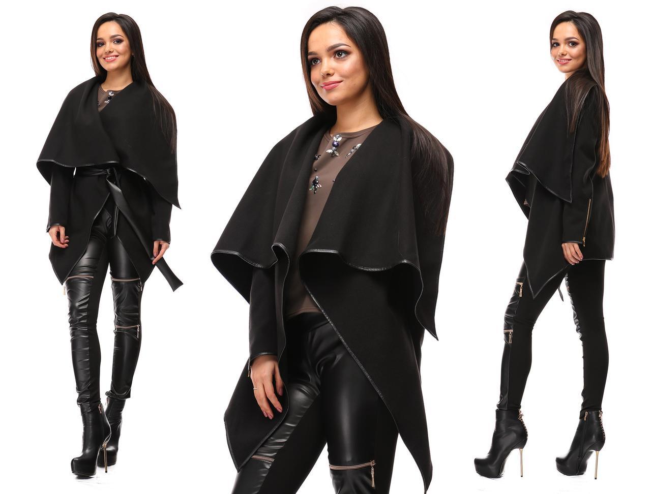 Пальто женское трансформер  - eleganza.com.ua в Одессе