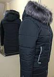 Женская куртка на холлофайбере Даша (батал) , фото 2