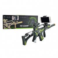 Автомат AR-805 GAME GUN Дополненная виртуальная реальность