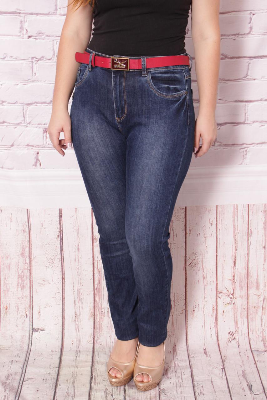 4ce984727e011 Женские стильные джинсы большого размера