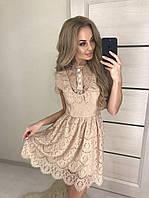 Платье коктельное, очень стильное короткое гипюровое , беж