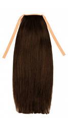 Накладной хвост из славянских волос 50 см. Цвет #02 Темно-коричневый