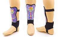 Щитки футбольные с защитой лодыжки Barcelona 5088: размер M (19см)