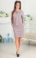 Платье из меланжа с люрексом