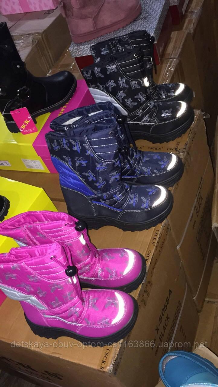 bf9908d00edd Детская дутая обувь Размеры 31-36  продажа, цена в Львове. зимняя ...