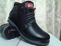 Зимние комфортные ботинки на шнурках Madoks