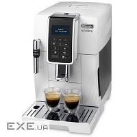 Кофеварка DeLonghi ECAM 350.35 W (ECAM 350.35 W)