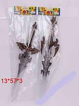 Рыцарский меч детский игрушечный
