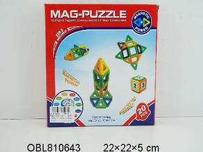 """Конструктор магнитный """"Mag-puzzle"""", 20 деталей"""