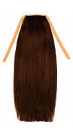 Накладной хвост из славянских волос 70 см, 150 грамм. Цвет #04 Шоколад